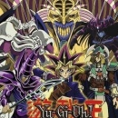Yu-Gi-Oh: The Abridged Movie: The Official Game Box Art Cover