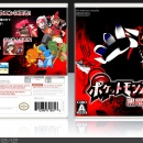 Pokemon Obsidian Ruby Version Box Art Cover