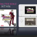 Ace Attorney Investigations: Miles Edgeworth Box Art Cover