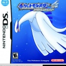 Pokemon SoulSilver Version Box Art Cover
