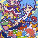 Puyo Puyo Fever 2 Box Art Cover