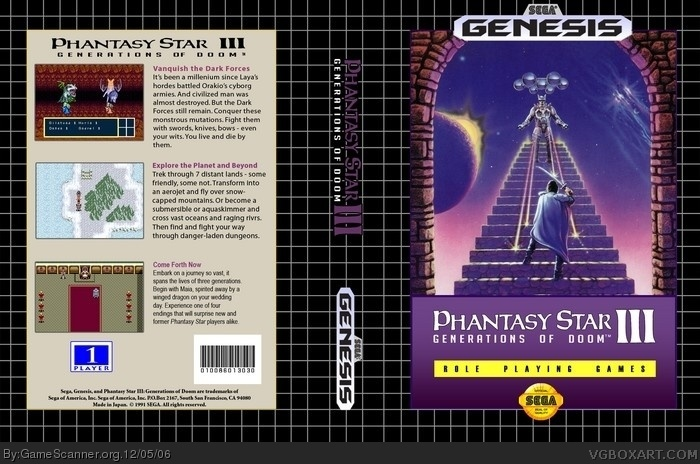 Phantasy Star 3 box art cover