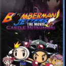 Bomberman Jetters The Movie Box Art Cover