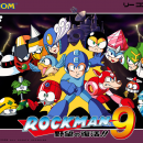 Rockman 9 Box Art Cover