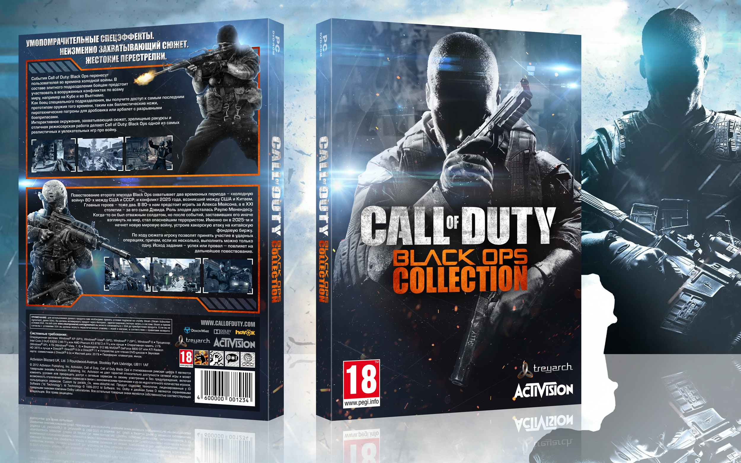 Call Of Duty: Black Ops Collection box cover