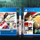 Gravity Daze 2 Box Art Cover