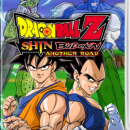 Dragon Ball Z: Shin Budokai Another Road Box Art Cover