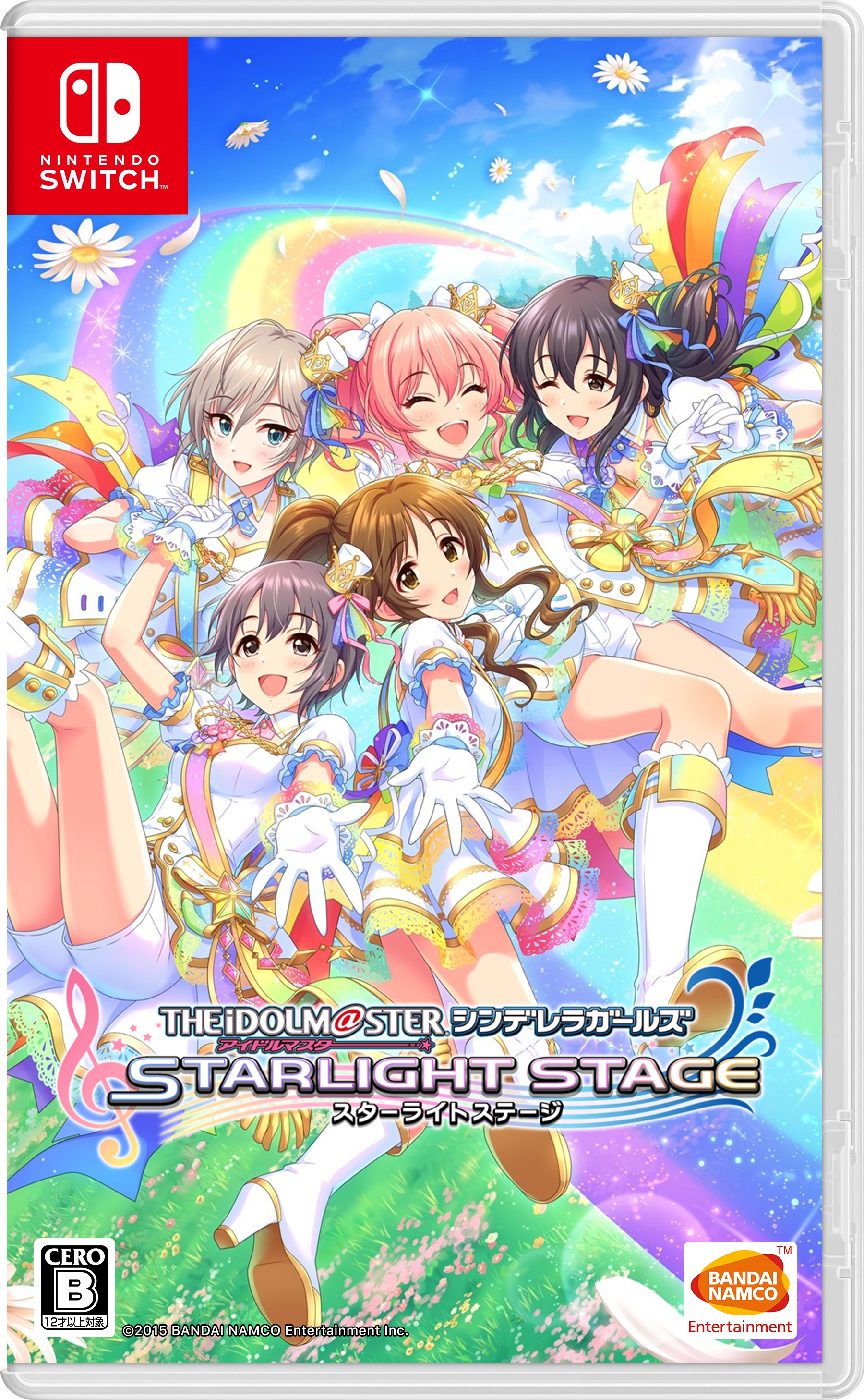 The Idolmaster box cover