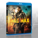 Mad Max: Fury Road Box Art Cover